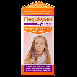 Педикулен Ультра кондиционер-спрей для волос
