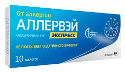 Аллервэй Экспресс
