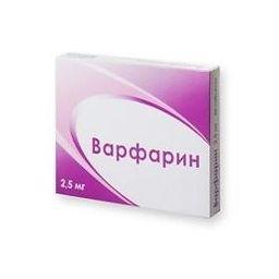 Варфарин, 2.5 мг, таблетки, 50шт.