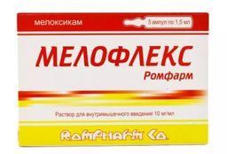 Мелофлекс Ромфарм, 10 мг/мл, раствор для внутримышечного введения, 1.5 мл, 5 шт.