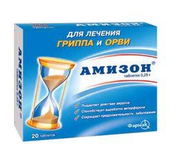 Амизон, 250 мг, таблетки, покрытые пленочной оболочкой, 20 шт.