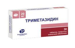 Триметазидин,