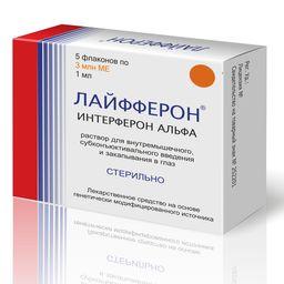 Лайфферон, 3 млнМЕ, раствор для внутримышечного, субконъюнктивального введения и закапывания в глаз, 5 шт.