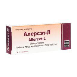 Алерсэт-Л, 5 мг, таблетки, покрытые пленочной оболочкой, 20 шт.