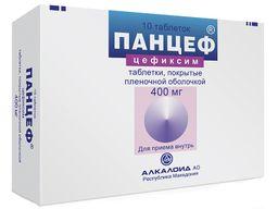 Панцеф, 400 мг, таблетки, покрытые пленочной оболочкой, 10 шт.