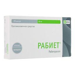 Рабиет, 20 мг, капсулы кишечнорастворимые, 28 шт.