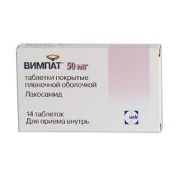 Вимпат, 50 мг, таблетки, покрытые пленочной оболочкой, 14 шт.