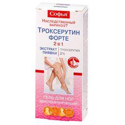 Софья гель для ног Троксерутин форте, гель для ног, 75 мл, 1 шт.
