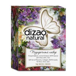 Dizao Набор масок тканевых для лица Подарочный