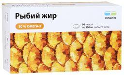 Рыбий жир Renewal, 500 мг, капсулы, 96шт.