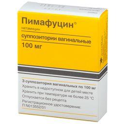 Пимафуцин, 100 мг, суппозитории вагинальные, 3 шт.