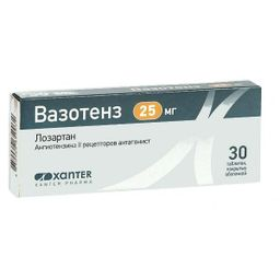 Вазотенз, 25 мг, таблетки, покрытые оболочкой, 30 шт.