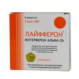 Лайфферон, 3 млнМЕ, лиофилизат для приготовления раствора для внутримышечного, субконъюнктивального введения и для закапывания в глаз, 5 шт.