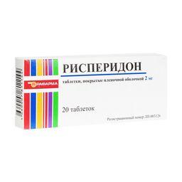 Рисперидон, 2 мг, таблетки, покрытые пленочной оболочкой, 20 шт.