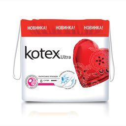 Kotex ultra super прокладки поверхность сеточка, прокладки гигиенические, 8 шт.