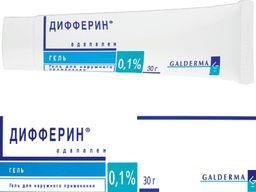Дифферин, 0.1%, гель для наружного применения, 30 г, 1 шт.