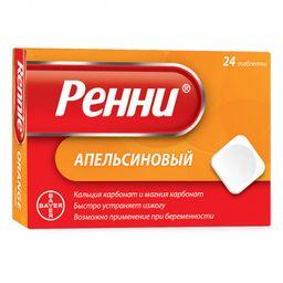 Ренни, 680 мг+80 мг, таблетки жевательные, апельсиновый (ые), 24 шт.
