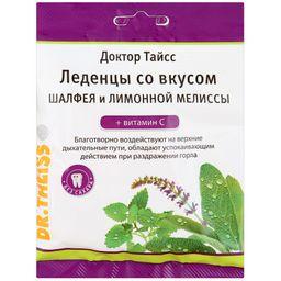 Доктор Тайсс леденцы шалфей, лимонная мелисса и витамин С, леденцы, 50 г, 1 шт.