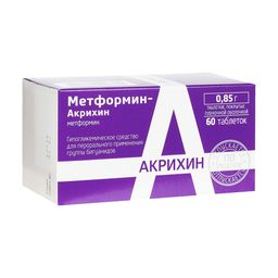 Метформин-Акрихин, 850 мг, таблетки, 60 шт.