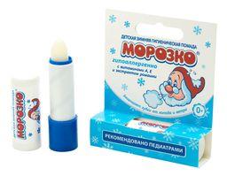 Морозко Помада губная детская гигиеническая, помада, 2.8 г, 1шт.