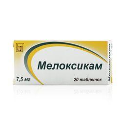 Мелоксикам, 7.5 мг, таблетки, 20шт.