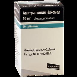 Амитриптилин Никомед, 10 мг, таблетки, покрытые пленочной оболочкой, 50 шт.