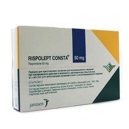 Рисполепт Конста, 50 мг, порошок для приготовления суспензии для внутримышечного введения пролонгированного действия, в комплекте с растворителем, 1 шт.