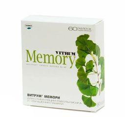 Витрум Мемори, 60 мг, таблетки, покрытые пленочной оболочкой, 60 шт.