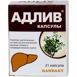 Адлив капсулы, 352 мг, капсулы, 21 шт.