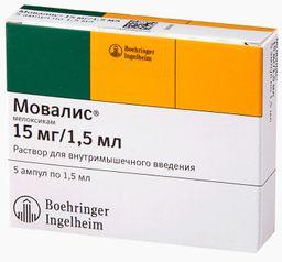 Мовалис, 15 мг/1.5 мл, раствор для внутримышечного введения, 1.5 мл, 5 шт.
