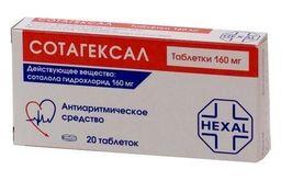 СотаГексал, 160 мг, таблетки, 20 шт.