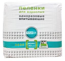 Клинса пеленки впитывающие для взрослых, 60 смx60 см, 30шт.