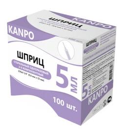Kanpo Шприц инъекционный трехкомпонентный, 5 мл, 0.6ммх32мм, 100 шт.