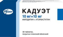 Кадуэт, 10 мг+10 мг, таблетки, покрытые пленочной оболочкой, 30шт.