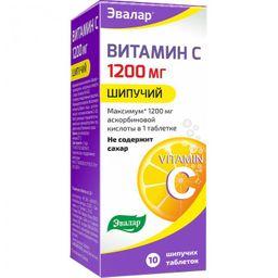 Витамин С 1200, 1200 мг, таблетки шипучие, 10шт.