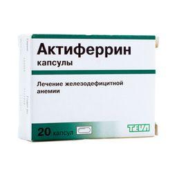 Актиферрин, капсулы, 20 шт.