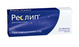 Реслип, 15 мг, таблетки, покрытые пленочной оболочкой, 10 шт.