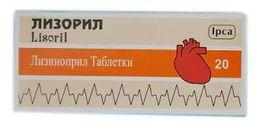 Лизорил, 20 мг, таблетки, 28 шт.