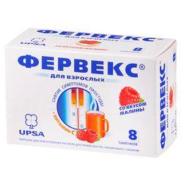 Фервекс, 500 мг+25 мг+200 мг, порошок для приготовления раствора для приема внутрь, малиновый с сахаром, 12.75 г, 8шт.