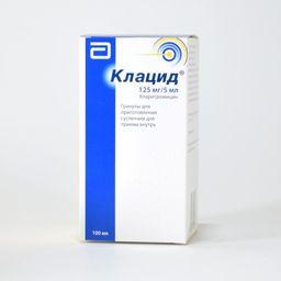 Клацид, 125 мг/5 мл, порошок для приготовления суспензии для приема внутрь, 70.7 г, 1 шт.