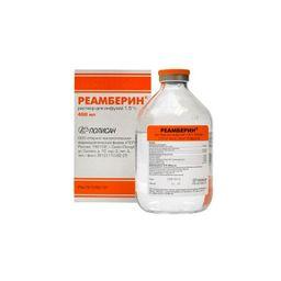 Реамберин, 1.5%, раствор для инфузий, 400 мл, 1 шт.