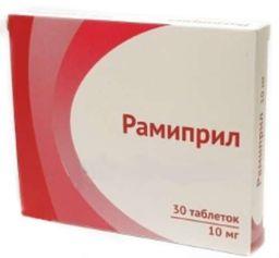 Рамиприл, 10 мг, таблетки, 30шт.