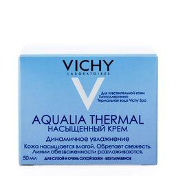 Vichy Aqualia Thermal насыщенный крем динамичное увлажнение, крем для лица, для сухой и очень сухой кожи, 50 мл, 1шт.