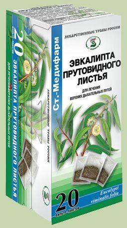 Эвкалипта прутовидного листья, сырье растительное-порошок, 1.5 г, 20 шт.