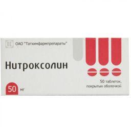 Нитроксолин, 0.05 г, таблетки, покрытые оболочкой, 50шт.
