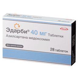 Эдарби, 40 мг, таблетки, 28шт.