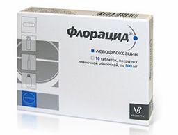 Флорацид, 500 мг, таблетки, покрытые пленочной оболочкой, 10шт.