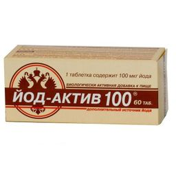 Йод-Актив, 100 мкг, таблетки, 60шт.