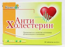 Антихолестерин, 0.5 г, таблетки, 30 шт.