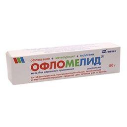 Офломелид, мазь для наружного применения, 50 г, 1 шт.